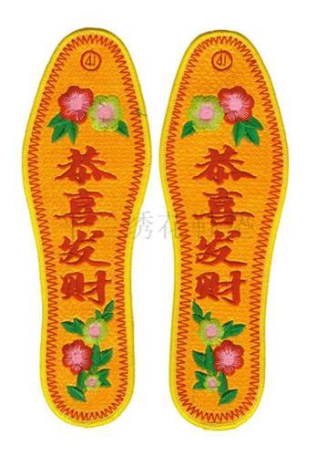 十字绣花鞋垫_平兰绣花鞋垫厂