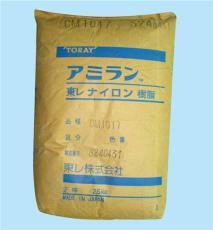 PA6 K-FG0.73G15HSL.FR10塑膠原料
