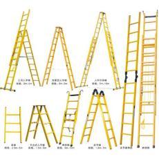 玻璃鋼升降梯 玻璃鋼直梯 玻璃鋼人字梯