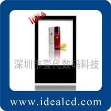 電梯液晶廣告機