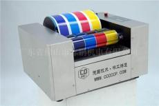 油墨展色儀 油墨打樣機 打樣機 印刷適性儀