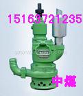 FWB35-20風動渦輪潛水泵