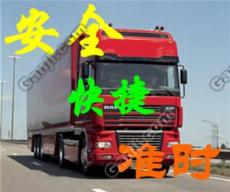 東莞企石物流運輸有限公司