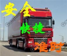 東莞茶山物流貨運公司