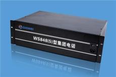 國威WS848 5 型電話交換機