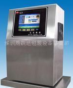 深圳小字符噴碼機 高解析噴碼機
