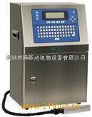 深圳噴碼機出租 提供小字符噴碼機租賃服務