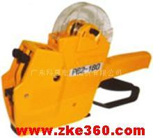 PB2-180標價機