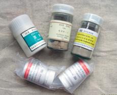 供应土壤标准物质 土壤标样 水系沉积物