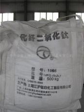 化纖級二氧化鈦