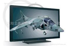 3D裸眼立体电视
