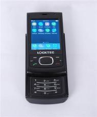 WIFI V2IP/iDEN/GSM 三模手機