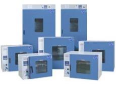 珠海南科供應鼓風干燥箱 DHG系列
