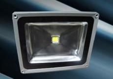 供應50W大功率LED泛光燈燈具產品系列