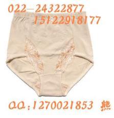 艾塔内裤-女士托玛琳磁疗内裤