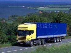 龍崗物流運輸公司