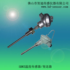 SBWZ一体化温度变送器 WZP温度传感器