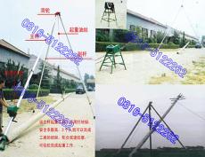 三角立杆器 立杆工具 架空工具