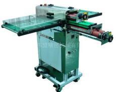 PCB表面除塵機 靜電除法機 板面清潔機