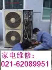 空调 洗衣机 热水器 冰箱