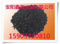 高效增碳剂 铸钢增碳剂 铸铁增碳剂-安阳鑫海冶金