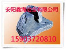硅铁 硅铁价格 炼钢专用硅铁 硅铁粉-安阳鑫海冶金