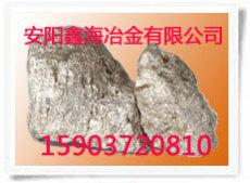 锰铁 硅锰合金 硅锰压块-安阳鑫海冶金