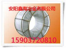 孕育劑 合金包芯線-安陽鑫海冶金
