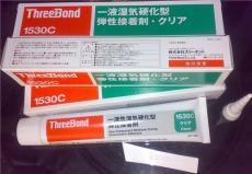 三鍵TB-1530C