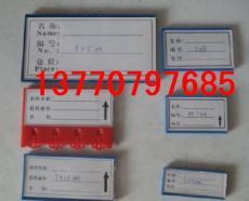 博亚直播标签ABS全新料 磁性博亚直播卡 双向磁性材料卡