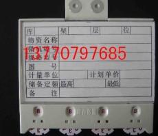 山东磁性材料卡 河北磁性材料卡 上海磁性材料卡
