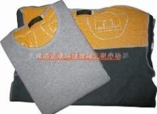 洛达康供应自发热内衣 自发热套服 自发热护具加盟