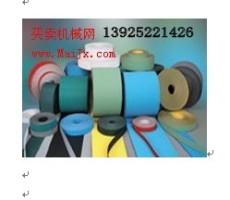 平面傳動帶.深圳高速平面傳動帶.錠帶.進口工業皮帶