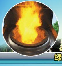 节能环保生物醇油 中兴奥科生物醇油 专业的生物醇油厂家