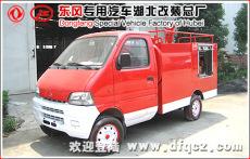 銷售長安消防車