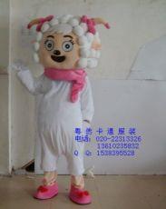 漂亮美羊羊卡通表演人偶服装