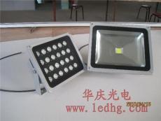 供应LED投光灯 LED投射灯
