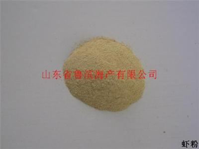 供应食品级虾粉