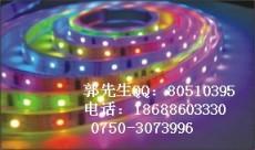 LED贴片灯