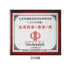 深圳金藝寶工藝品廠專業定做徽章 獎章 紀念幣廠家