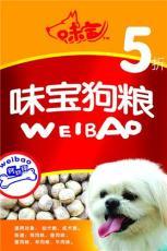 狗糧進口/魚飼料進口/寵物食品進口