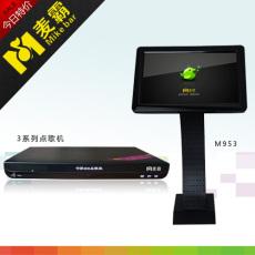 ktv點歌機價格 家用點歌機品牌報價 嵌入式卡拉ok系統