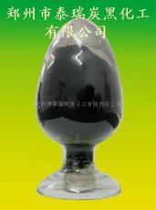 油墨用特種炭黑顏料代替MA100 碳黑廠家直銷