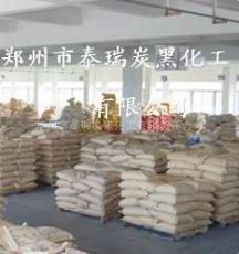 鄭州市泰瑞炭黑化工有限責任公司