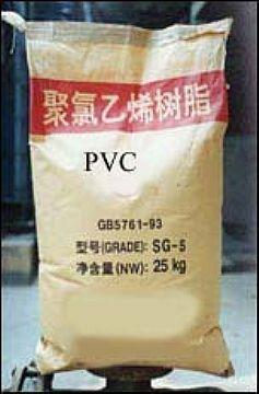聚氯乙烯树脂PVC