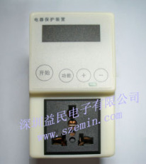 供应 智能插座 雷电 电涌 电压过高 过压保护