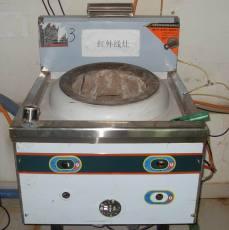 防空燒紅外線醇基節能灶