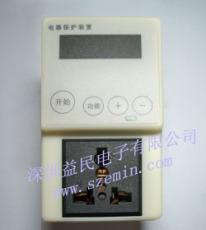 供應 電器保鏢 電源插頭附加器 電器保護裝置
