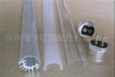 供應T5日光燈外殼配件 鋁合金外殼 PC燈罩 鋁合金燈頭