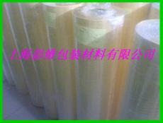 長期供應各種格拉辛離型紙